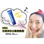 ((妝))ORBIS__和漢淨肌光暈隔離霜!!防曬、潤色、抗痘、遮瑕、保養5IN1的神奇魔力!!