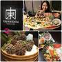 【食記】超級浮誇又超值的『東街日本料理』夢幻料理奇幻旅程的美食饗宴,絕對讓你食指大動。