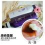 33%草本植萃 頭皮清新異味81 ❤ 韓國原裝進口 康綺墨麗珍氣系列 洗髮精&潤髮乳