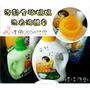 泡舒全植媽媽洗衣液體皂 ❤ 洗淨專家 天然抗菌無添加 環保洗劑