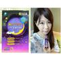 【健康】船井夜孅胺基酸/夜孅飲:睡得好搭配運動相輔相成!