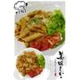 [西門町 武昌誠品2樓] BCSG Cafe~西門町大推好吃餐廳下午茶