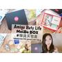 ▌美妝▌100%韓國原汁原味~第一手同步首爾流行美妝❤MeiBe BOX正韓美妝盒❤