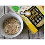 「推薦」即沖即飲:【廣吉食品】黃金多穀大燕麥片系列~「健康臻穀」+「活力纖蔬」