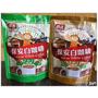 (白咖啡推薦)「低溫烘焙」:【廣吉食品 保安白咖啡系列】