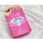 【保養】始終嬰兒肥纏身?小三美日-韓國MASK HOUSE 鑽石級V型纖面膜~讓你擁有瓜子臉不是夢!