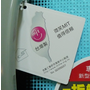 【名象家電】台灣製造烘碗機 名象TT-967二層紫外線烘碗機 省時又省電,紫外線殺菌、安全沒煩惱 具紫外線消毒使餐具更無菌