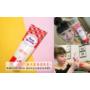 [保養]春夏草莓季限定「韓國ETUDE HOUSE莓好時光柔嫩保濕身體乳」