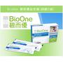 (女人知己試用大隊)保護機能的益生菌 ~ BioOne 碧而優 益生菌
