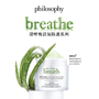 philosophy 深呼吸活氧系列全新上市 對抗環境污染完美防線