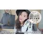 [影片] (抽獎) April & May Favorites 2016 我的四月&五月最愛|JhenXuStyle