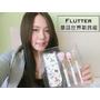 Felicia林菲菲|美妆评測(影音)❤Flutter童話世界刷具組购物分享