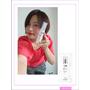 【肌膚清潔】Emma1997卸妝洗臉清潔凝膠,神奇拉絲效果,輕輕一拉就可卸除髒汙,深層淨化毛孔