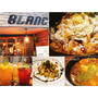 【食記|台北】市政府捷運站巷內人氣餐廳: BLAnC布朗客。。每份餐點都有滿滿的愛…隨便點都好吃,不推絕對對不起自己!(二訪)推薦❤ 黑眼圈公主 ❤