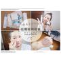 [Face Care] 神好用的卸妝霜♥ 不添加的純淨保養 #MIROS海星萃取系列