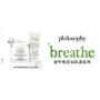 跟著《philosophy肌膚哲理》一起幫肌膚來場深.呼.吸!