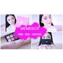 |彩妝| MEMEBOX 開箱試色&妝容分享。