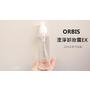 【卸妝】接睫也能使用的零油感。。ORBIS澄淨卸妝露EX。。全新2016升級版清爽卸淨更快速❤ 黑眼圈公主 ❤