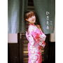 [GS愛旅行]台南Xひさと庵久都 和宅X漫步歷史古都小京都