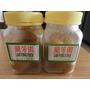 [香港必買]蘭芳園鹹檸七。醃鹹檸檬 香港人、台灣人都這樣吃!