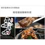 台北。松山區。南京復興站。韓式料理推薦。啾哇嘿喲韓國料理