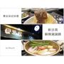 台北。東區。國父紀念館站。東區韓式料理推薦。新沙洞韓國涮涮鍋