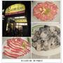 【高雄美食】泰山汕頭火鍋,在地人推薦的好味道,高雄美食必吃之一