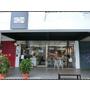 【味蕾趣小舖The Sandrich House】經典脆皮豬三明治&香犇牛三明治~捷運科技大樓美食 料多味美超實在