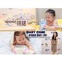▌品牌活動X寶寶沐浴▌(抽獎)德國珊諾Sanosan寶寶洗沐保養系列❤水解乳蛋白給寶貝的肌膚接近母乳的滋養呵護❤