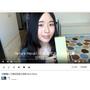[影音] 近期購入三樣彩妝品分享