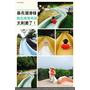 【新竹免費親子景點】北台灣最長!新竹青青草原54公尺磨石子滑梯,小孩會愛!大人會怕!