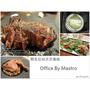 台北。民生社區美食推薦。Office By Mastro。來品嘗傳說中的頂級肋眼菲力