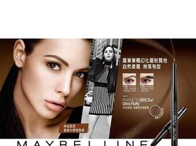 全新Maybelline New York媚比琳 宛若真眉 柔霧塑型眉膠筆 顛覆你對眉筆的定義!