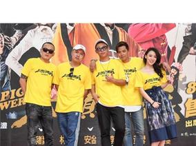 【電影】《大顯神威》黃鴻升 玖壹壹 王宣 台中發威 現場粉絲熱情癱瘓中港路