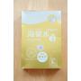 體驗自然純淨的海泉水~Mori海泉水系列:洋甘橘紓緩保溼面膜