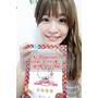 婚前準備[3C好物]❤專屬我的~美形教練❤//船井burner//獨家Hello Kitty美形運動組 小孅機+孅孅腰腹帶!!!