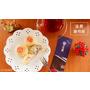【甜點】吃一口就上癮的中秋月餅「宝泉御丹波」。甜度適中綿密細緻的好滋味。台中百年老店