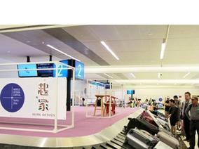 「設計進站 航空站放好設計」 設計之都走進機場國境之門 展現設計能量