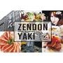 【吃吃喝喝】燒肉界的LV-日式冠軍燒肉,觸動舌尖上的感動 桃園中壢車站美食-青石代Zendon YAKI 燒肉專門
