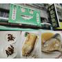 【高雄美食】台南虱目魚粥~高雄在地人推薦的好味道,煎虱目魚肚&滷魚頭--老饕必食