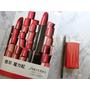 【美妝】魔法般的完美紅唇 ♥ 資生堂國際櫃-時尚色繪魔力紅唇膏RD501夢露紅