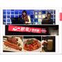【竹北美食週記】歐麥主題餐廳!樂團Live秀,有夢想、有美食、有朋友、有啤酒,生活永遠不寂寞