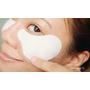 【保養】綻放微笑能量的秘密。資生堂SHISEIDO全效抗痕白金抗皺眼膜❤ 黑眼圈公主 ❤