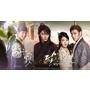 韓版《步步驚心:麗》今晚開播!《雲畫的月光》朴寶劍力拼高顏值皇子們