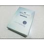【芯漫Xing Man】真蠶絲草本保濕舒緩面膜~三層式結構面膜超服貼