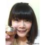 【體驗】碧兒泉神奇亮顏修護精華油乳霜(好康活動送給你)