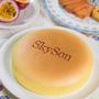 """""""SkySon天子舒芙蕾""""(埔里百香果乳酪舒芙蕾)~一吃便知道是純正美味食材所製作的美味乳酪蛋糕~噹噹媽愛吃推薦❤️"""