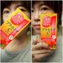 保養。吃的保養品。 日本大塚美C凍 果汁風味好入口 輕鬆補充膠原蛋白