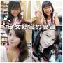 【母女髮廊約會去】Love Salon。大妹上小學一年級前的變髮改造、媽咪的深層七段式護髮
