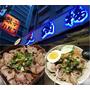 【台南美食】天滿橋洋食專賣店~投幣式晚餐,鋪上滿滿牛肉的炙燒牛肉蓋飯,喔伊西!!
